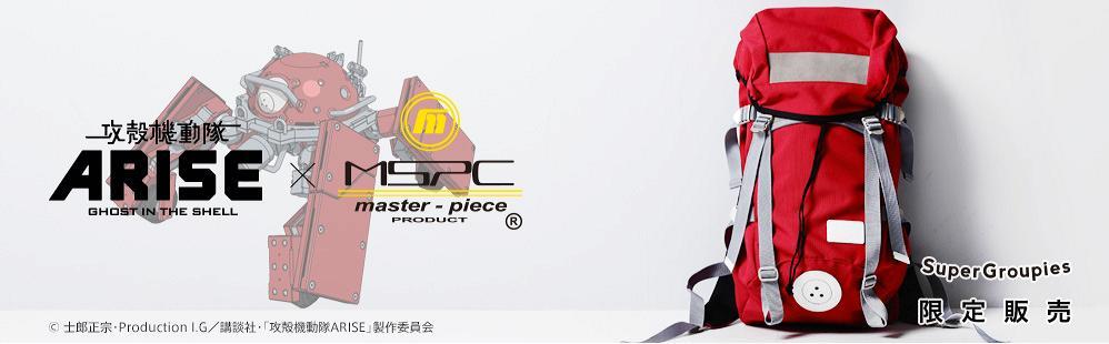 攻殻機動隊ARISE×マスターピースコラボのロジコマデイバッグ
