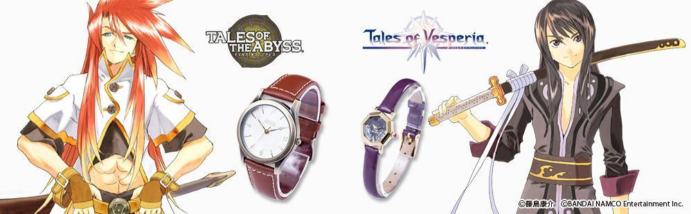 『テイルズ オブ』コラボの腕時計はルーク&ユーリモデル