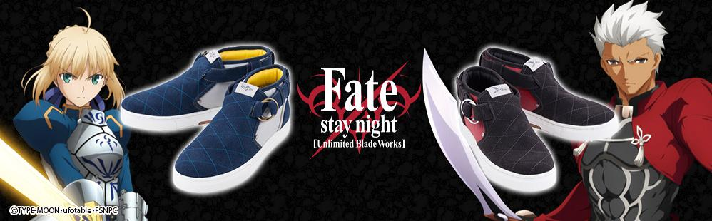 Fate/stay night[Unlimited Blade Works]コラボスニーカーがセイバー、アーチャーモデルで登場!!