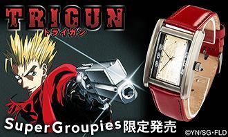 トライガンよりヴァッシュとウルフウッドの腕時計とネックレスが登場!
