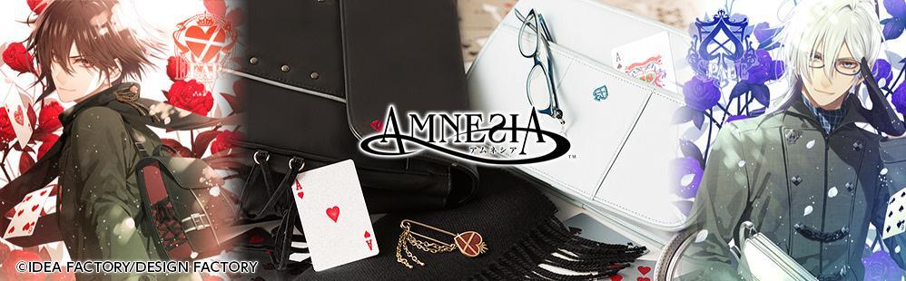 『AMNESIA』コラボのバッグ、ストール、メガネが登場!