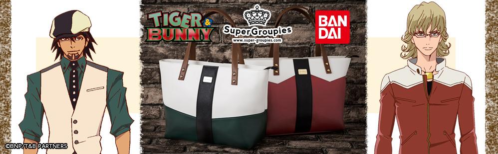 TIGER & BUNNYコラボのバッグが登場!