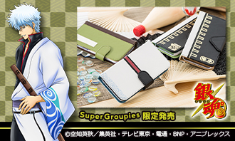 『銀魂』より坂田銀時・土方十四郎・沖田総悟・松陽先生の本をモデルにしたスマートフォンケース&神威モデルのフード付きストールが登場です!