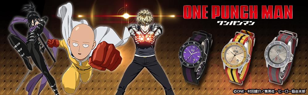 ワンパンマンからサイタマ・ジェノス・音速のソニックモデルの腕時計がリリース!