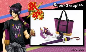 銀魂コラボレーション第2弾!スニーカー、バッグ、アクセサリーなど一挙リリース!