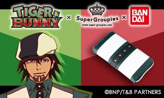 『TIGER & BUNNY(タイガーアンドバニー)』コラボの財布が登場!!