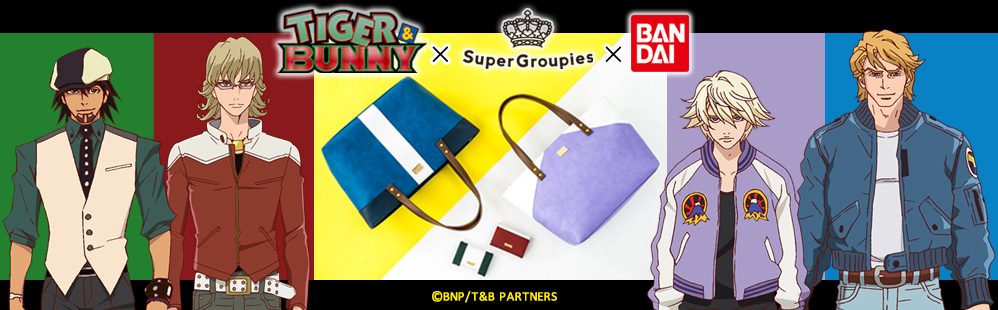 『TIGER & BUNNY(タイガーアンドバニー)』コラボのトートバッグ&名刺入れが登場です!