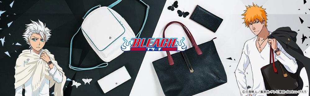 『BLEACH』コラボ第二弾!黒崎一護と、日番谷冬獅郎モデルのバッグ&財布が発売!