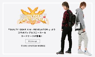 『GUILTY GEAR Xrd -REVELATOR-』よりコラボバッグ、スニーカー、カードケースが登場!