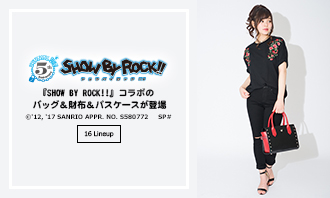 『SHOW BY ROCK!!』コラボのバッグ、財布、パスケースが登場!