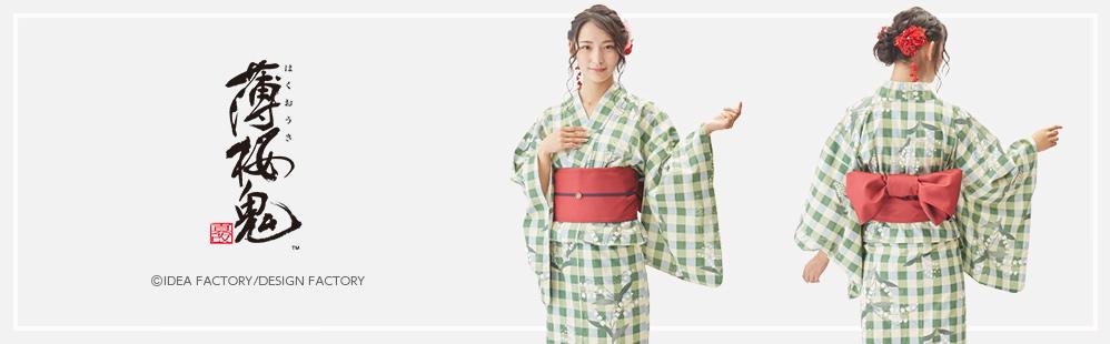 『薄桜鬼 真改』より浴衣と帯留めの第2弾が登場!