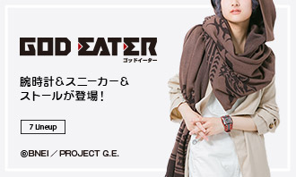 TVアニメ『GOD EATER』より、腕時計、フード付きストール、スニーカーが登場!