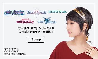 『テイルズ オブ』シリーズコラボのイヤリング&ピアス&リングが登場!