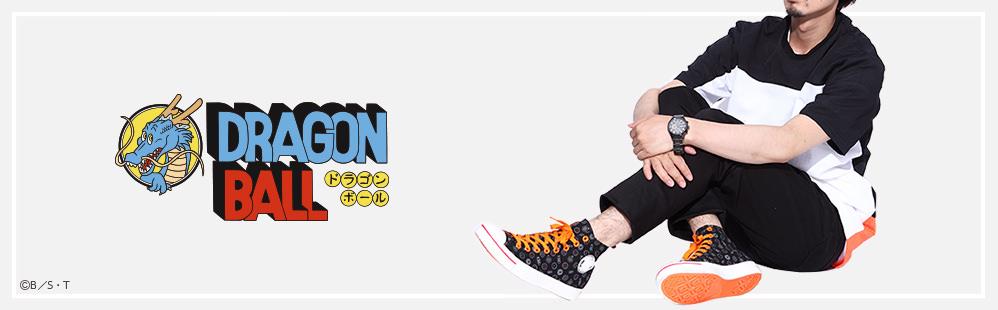 『ドラゴンボール』コラボの腕時計&スニーカーが登場!