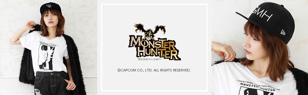 CAPCOM『モンスターハンター』より、後藤真希さんとのコラボアイテムが登場!