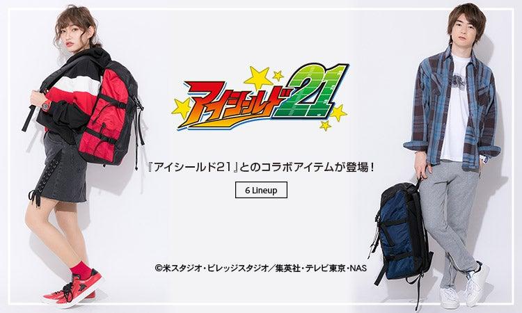 1st down 『アイシールド21』コラボの腕時計・バッグ・スニーカーが登場!