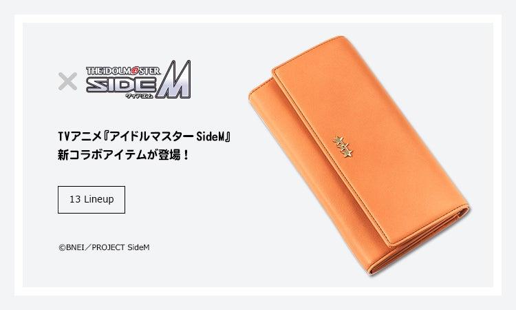TVアニメ『アイドルマスター SideM』より、新コラボアイテムが登場!