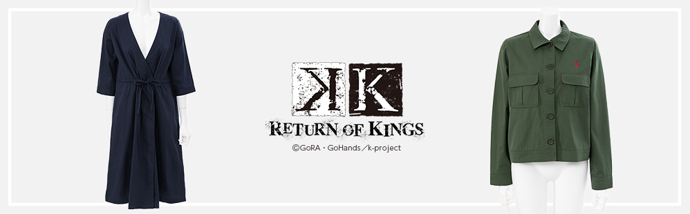 『K RETURN OF KINGS』より、ファッションアイテムが登場!