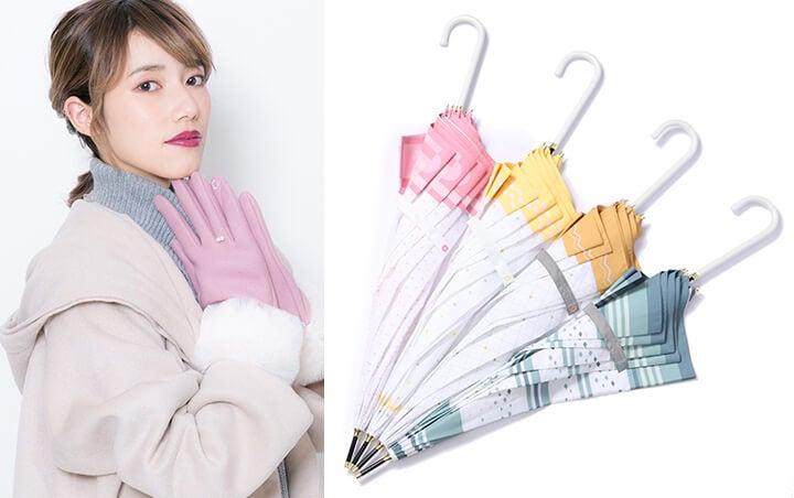『A3!』より、各組をイメージした手袋&傘が登場