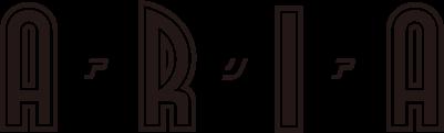 ARIAロゴ