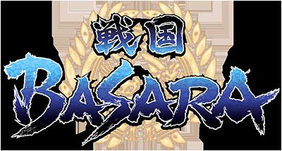 戦国BASARA ロゴ