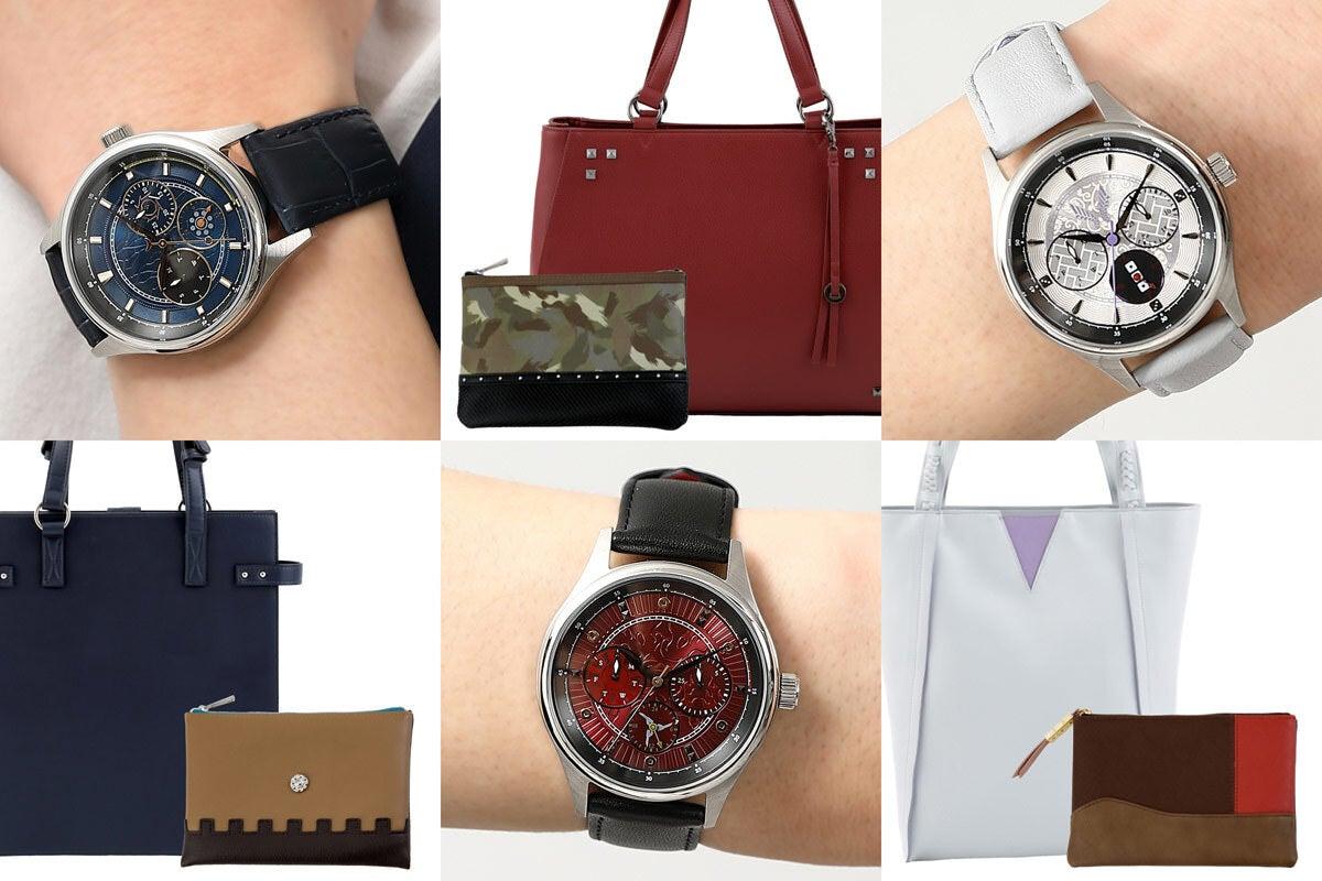 『戦国BASARA』シリーズより、主従モチーフの腕時計&バッグが登場!