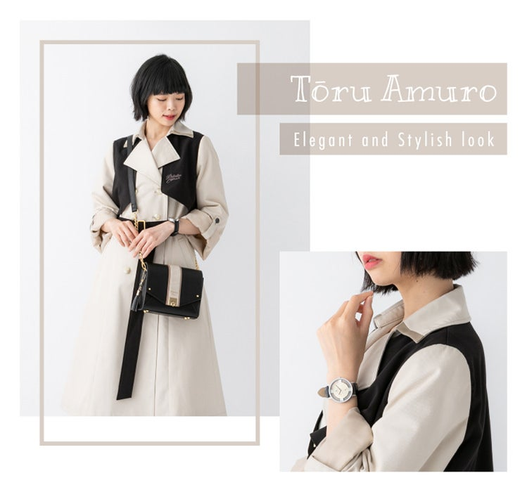 Toru Amuro Elegant and Stylish look