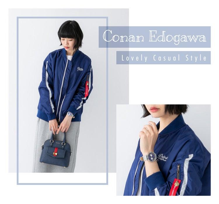 Conan Edogawa Lovely Casual Style
