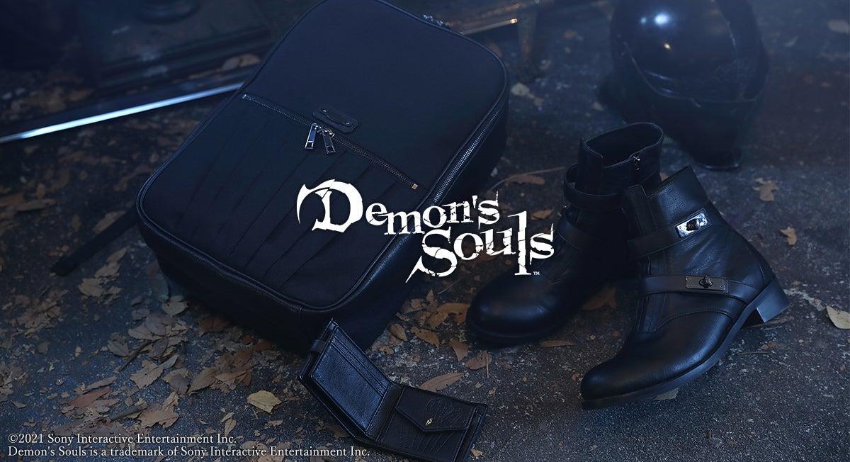 『Demon's Souls』初コラボ。凶悪なデーモンにも対峙できるグッズが遂に登場! ©2021 Sony Interactive Entertainment Inc.Demon's Souls is a trademark of Sony Interactive Entertainment Inc.