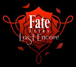 『Fate/EXTRA Last Encore』コラボのファッションアイテムが登場!