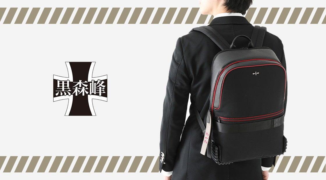 黒森峰女学園 BAG