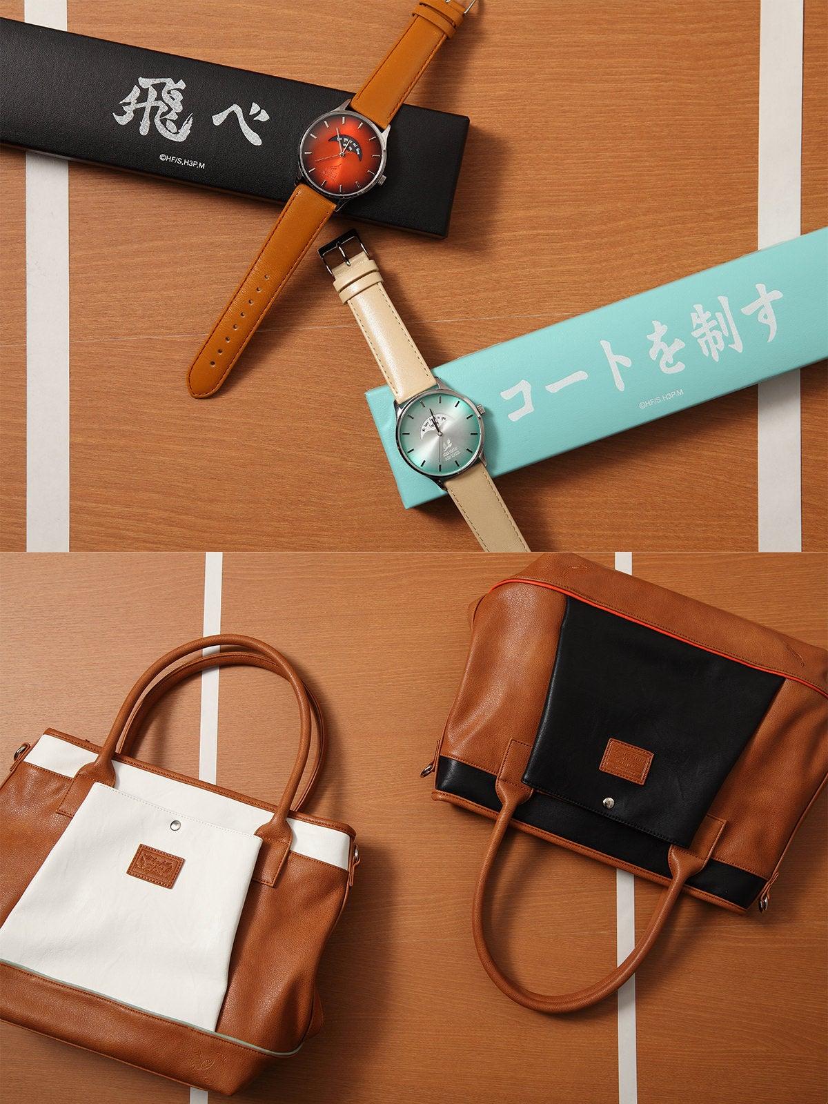 『ハイキュー!!』 より、名シーンを彷彿とさせる新作腕時計&バッグが登場!