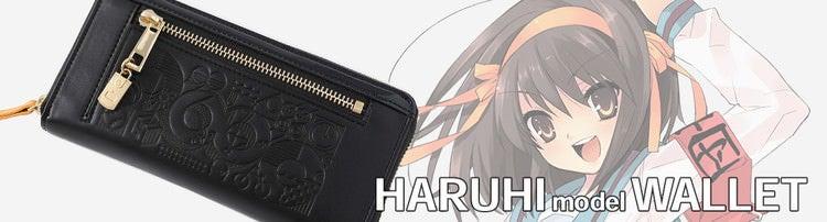 HARUHI model WALLET