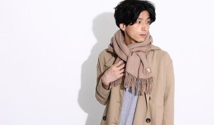 YUKI model MUFFLER