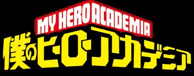 僕のヒーローアカデミア ロゴ