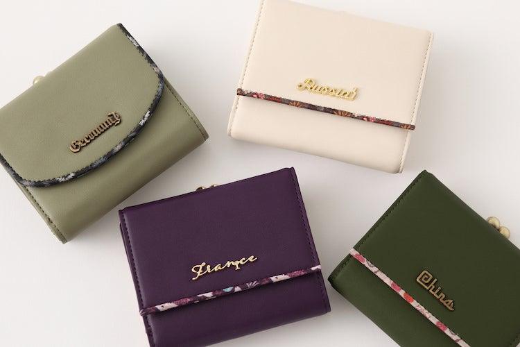 『ヘタリア World☆Stars』より、8人をイメージしたバッグ&財布が登場♪