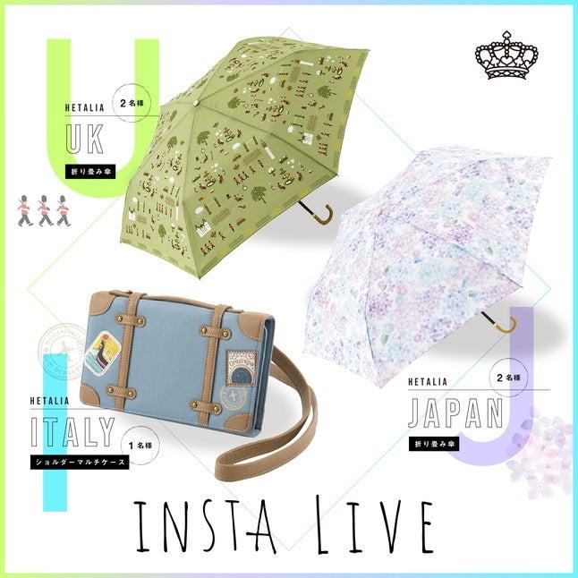 Instagram Live配信
