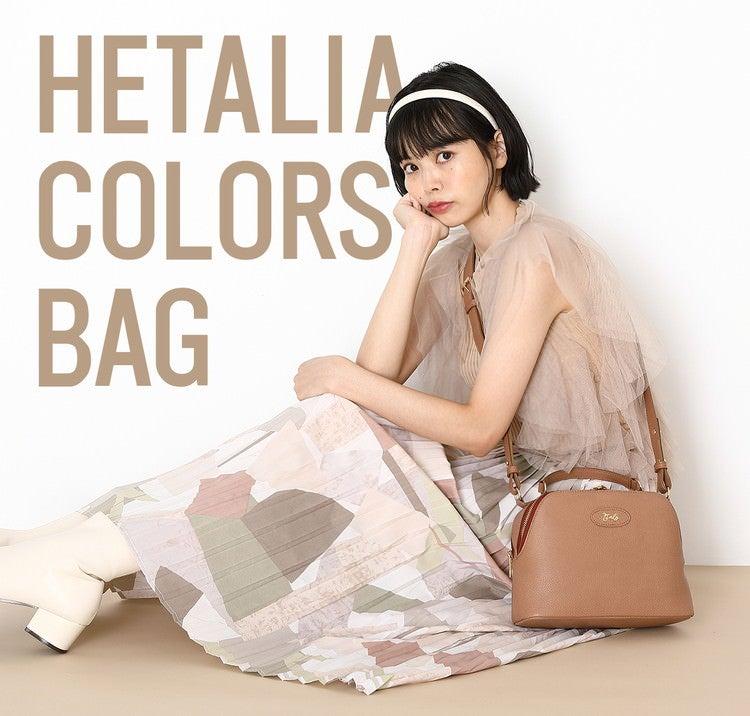 『ヘタリア World★Stars』コラボ、デイリーに使える新作バッグが登場! HETALIA COLORS BAG