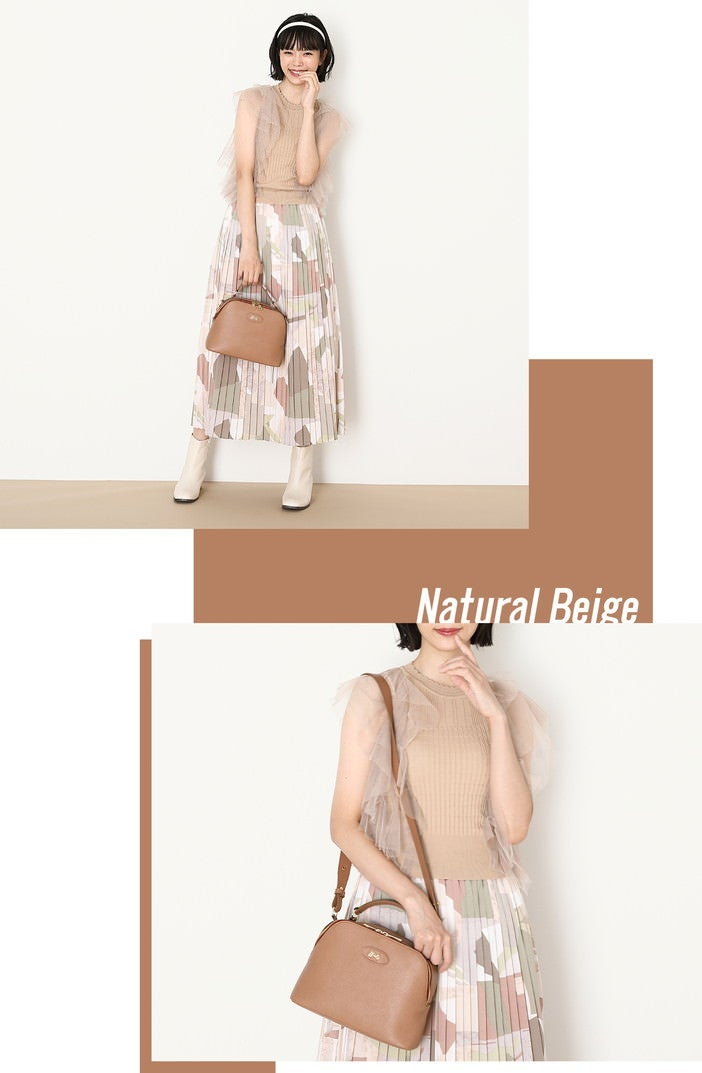 ITALY Natural Beige