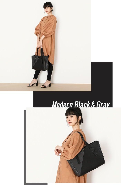 JAPAN Modern Black & Gray