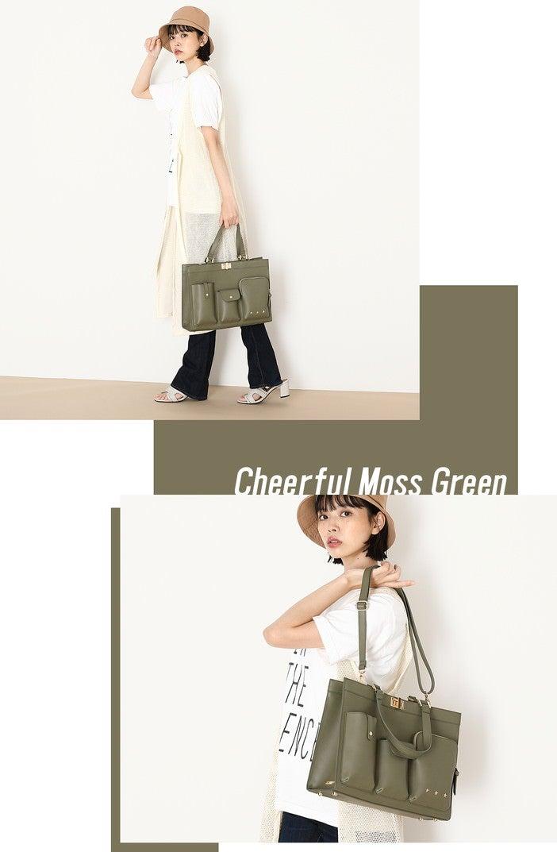 USA Cheerful Moss Green