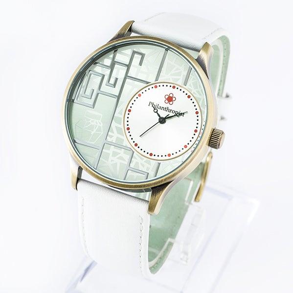 白澤モデル 腕時計