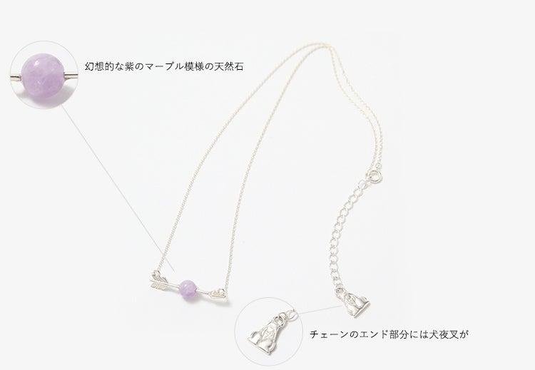 エンドパーツ→チェーンのエンド部分には犬夜叉が 四魂の玉部分→幻想的な紫のマーブル模様の天然石