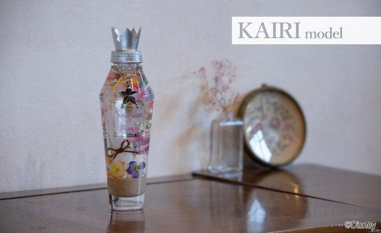 KAIRI model ©Disney