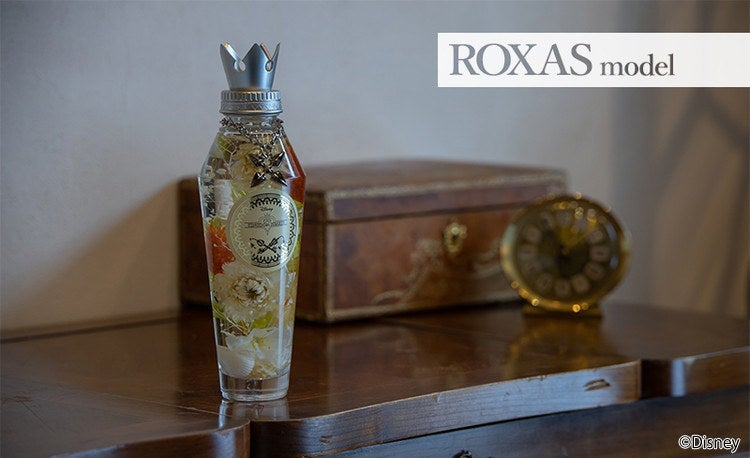 ROXAS model ©Disney