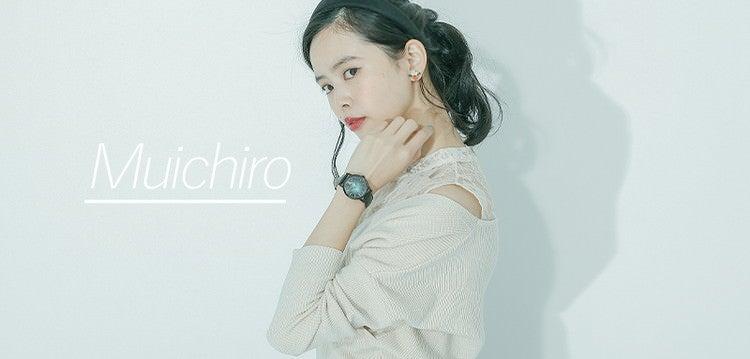 Muichiro