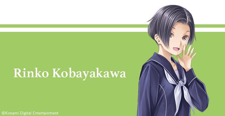 Rinko Kobayakawa ©Konami Digital Entertainment