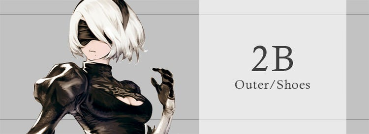 2B Outer/Shoes