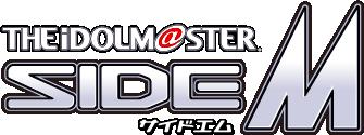 アイドルマスター SideM ロゴ