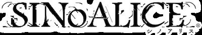 『SINoALICE-シノアリス-』ロゴ